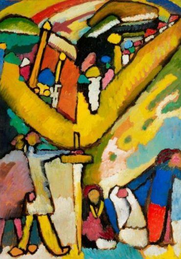 «Эскиз к импровизации 8» (1909), Василий Кандинский. Еще одна работа Кандинского была продана в 2012 году на аукционе Christie's в Нью-Йорке за 23 млн долларов.