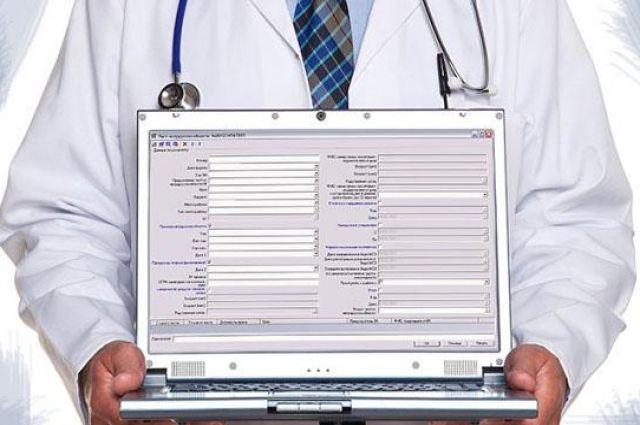 В Украине начали создавать электронный реестр больничных
