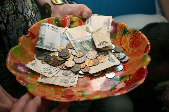 Депутаты установили прожиточный уровень пенсионеров.