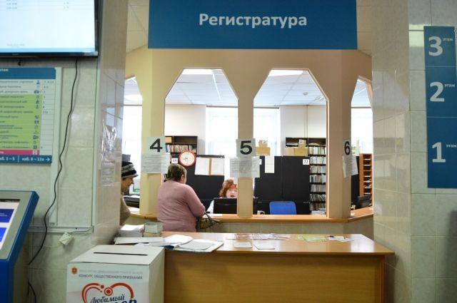 Тюменцам в поликлиниках расскажут о диагностике рака