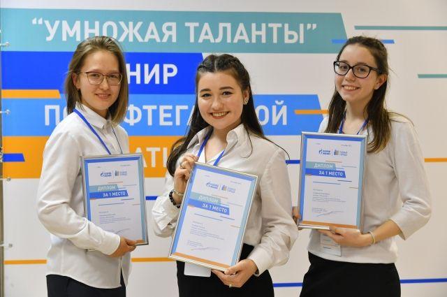 Научно-образовательный проект компании «Газпром нефть»