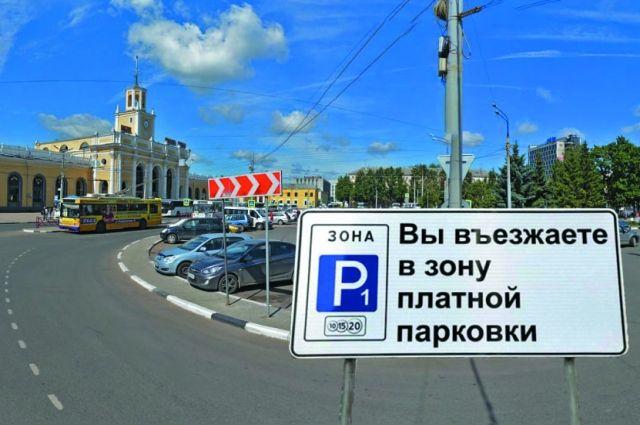 Парковка у вокзала Ярославль-Главный может стать платной.