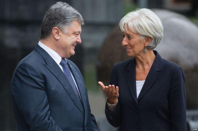 Лагард положительно оценила бюджет Украины на 2019 год