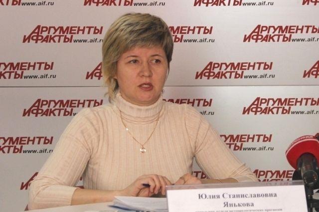 Юлия Янькова.