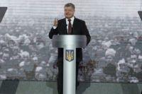 Порошенко рассказал об ограничениях прав в период военного положения
