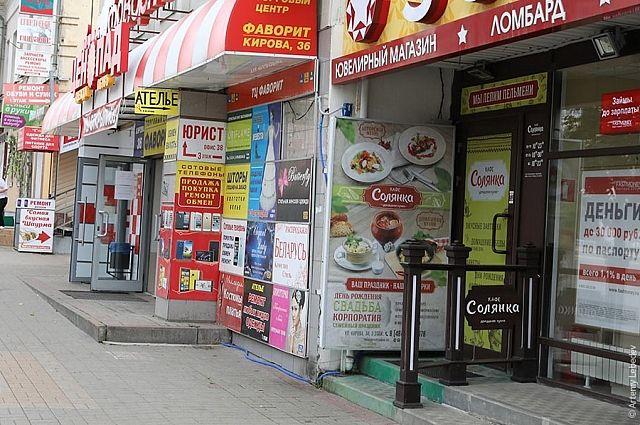 Некоторые улицы зачастую оказываются переполненными «информационным мусором».