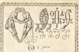 Фита в букваре 1694 г.
