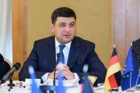 Гройсман: Украина намерена перейти на собственный газ и сохранить транзит