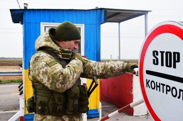 В Крым запрещен въезд без украинского паспорта, - Погранслужба Украины