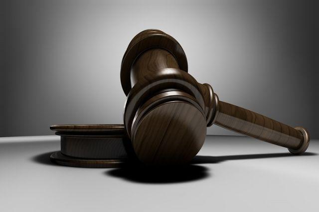 Подсудимому может грозить до 15 лет лишения свободы.