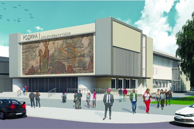 Так будет выглядеть кинотеатр после реконструкции.