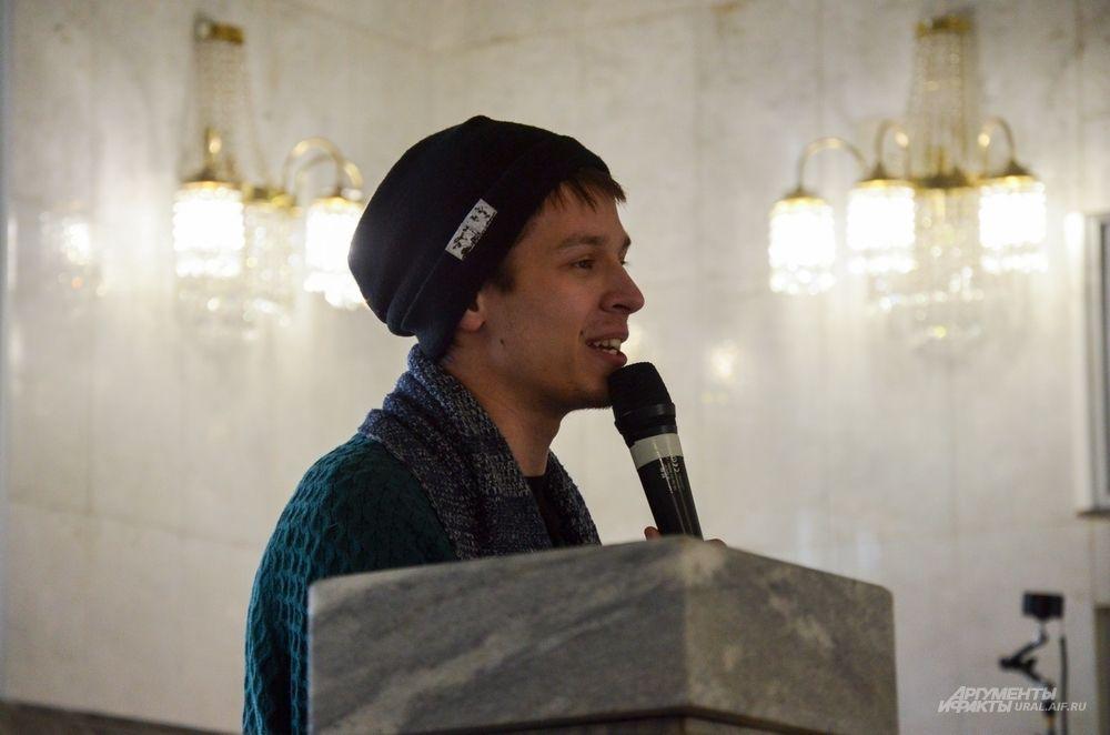Поэт Дмитрий Шамшурин.