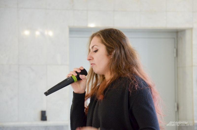 Поэтесса Виктория Радисева.