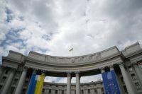МИД Украины направило документы о нарушениях в Азове в суд Гааги