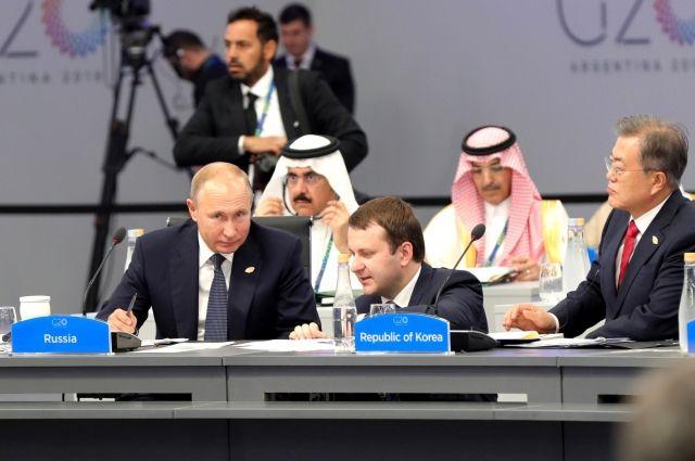 Путин предложил G20 начать обсуждать подходы к реформе ВТО