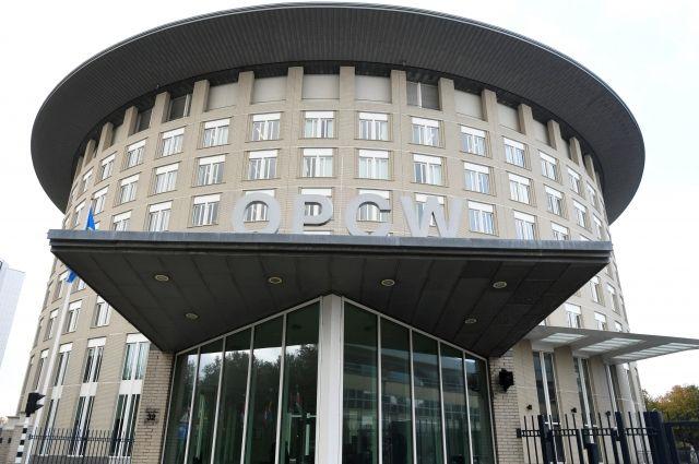 Страны ОЗХО не согласовали итоговой документ Обзорной конференции