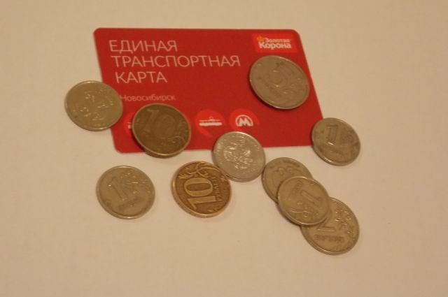 Новосибирцы стали больше платить за проезд в общественном транспорте