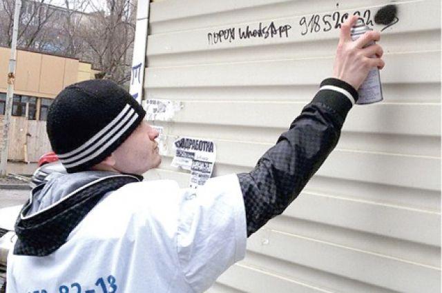 Волонтеры из разных городов России тоже вносят свой вклад в борьбу с наркотиками, закрашивая сомнительные номера, предлагающие