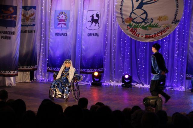 В Салехарде состоялся юбилейный фестиваль творчества «Мы вместе!»