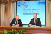Фонд «Ямине» и «Газпром добыча Уренгой» запускают благотворительный проект