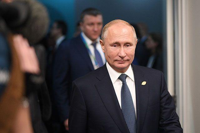 Владимир Путин на саммите G20.