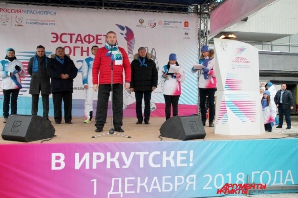 Губернатор Иркутской области Сергей Левченко выступил перед собравшимися.