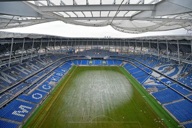 Стадион «Динамо.