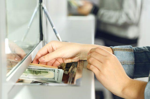 Сколько евро можно обменять за один раз