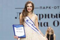Анастасия Решетникова, которая работает секретарём руководителя ГКУ ПК «УКС Пермского края», завоевала титул «Мисс Бикини».