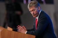 Песков пояснил позицию России по блокированию переговоров об Азовском море