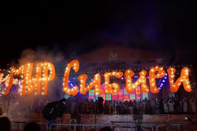 Гости Универсиады увидят практически полную версию фестиваля.