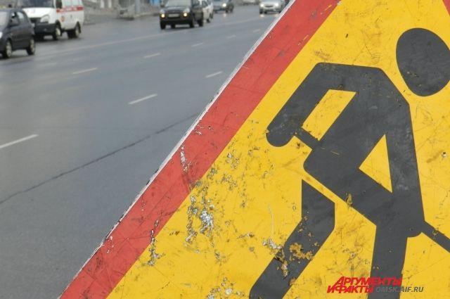 В Октябрьском округе Омска закроют на 14 дней улицу с ж/д переездом