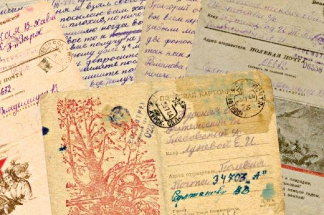 Письма Володи Султанова в музей отдали его родные.