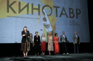 Стали известны даты проведения юбилейного кинофестиваля «Кинотавр»