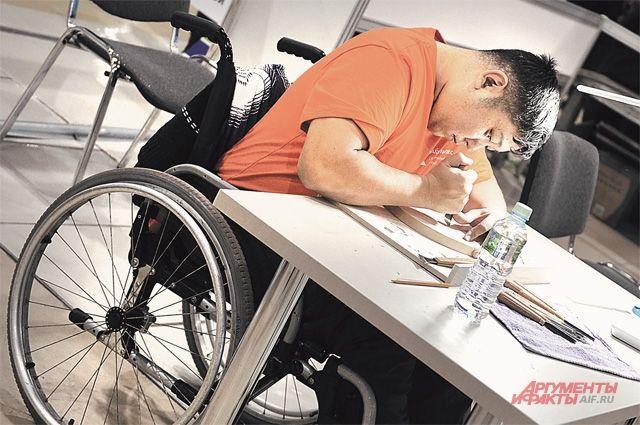 Не все инвалиды готовы работать даже там, где для них создают особые условия труда.