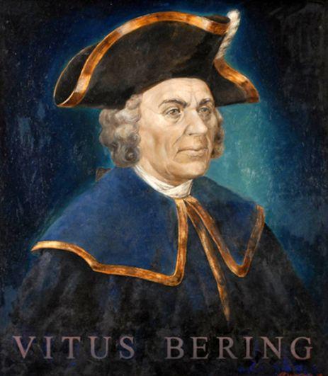 Петропавловск-Камчатский — мореплаватель Витус Беринг.
