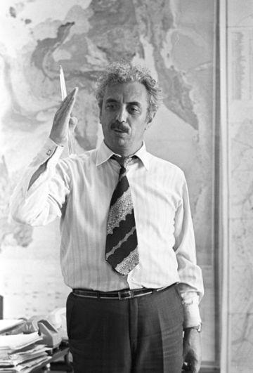 Сургут — геолог Фарман Салманов.