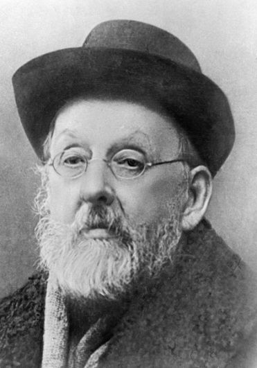 Калуга — изобретатель Константин Циолковский.