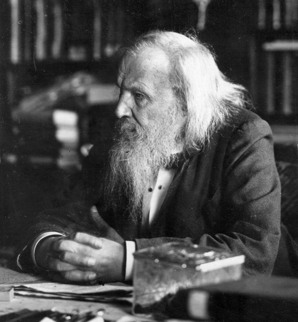 Тюмень — ученый Дмитрий Менделеев.