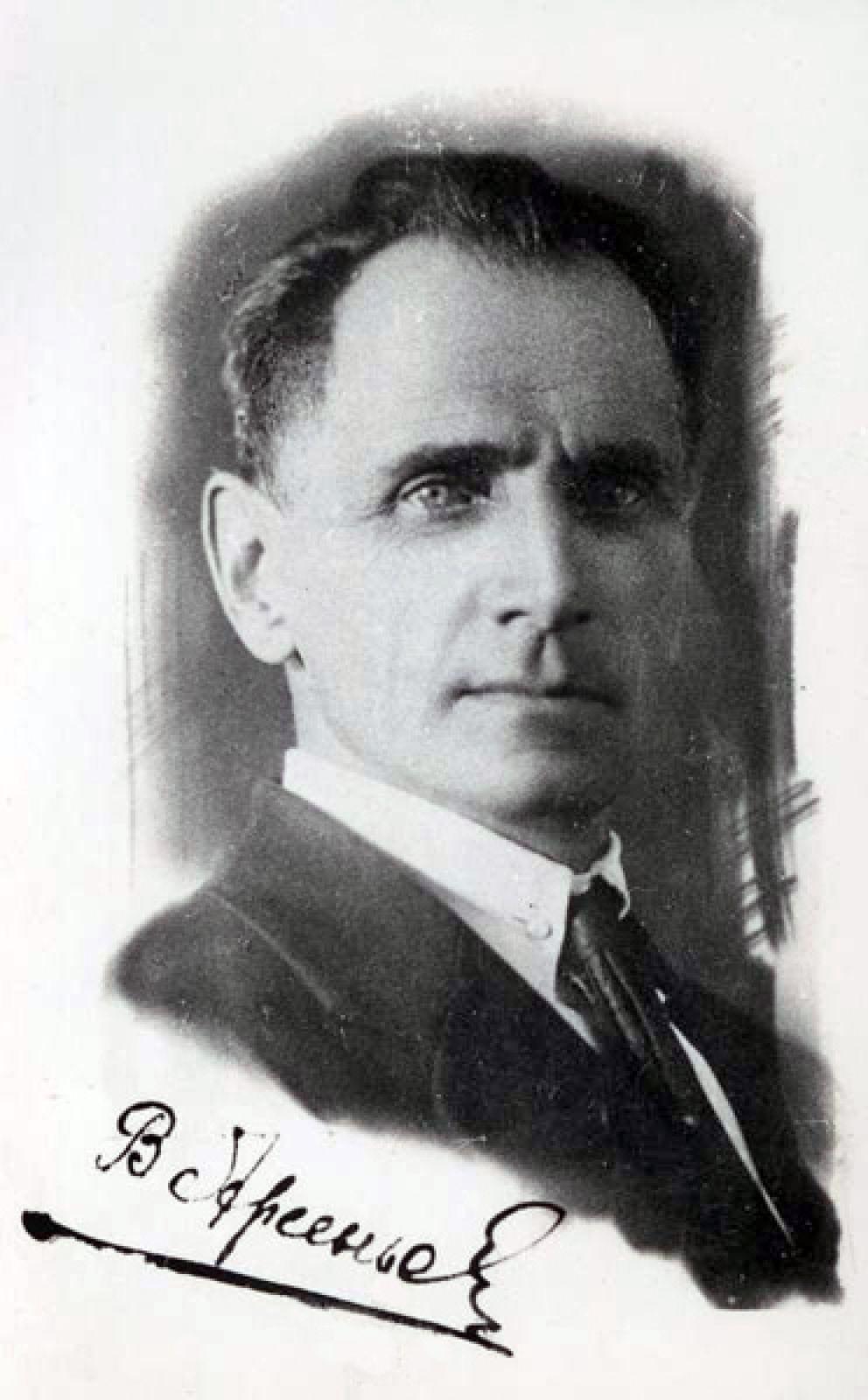 Владивосток — исследователь Дальнего Востока Владимир Арсеньев.