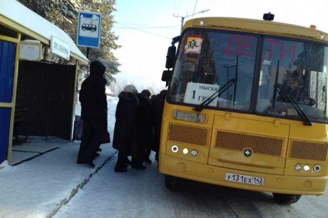 В Мысках пустили два дополнительных рейса школьных автобусов.