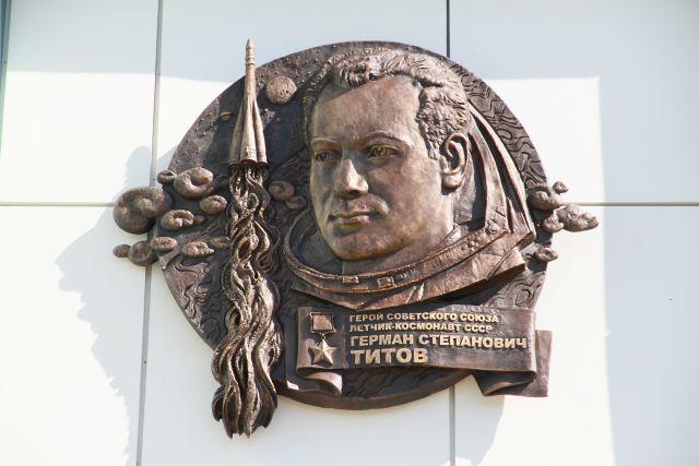 Музей Титова в селе Полковниково