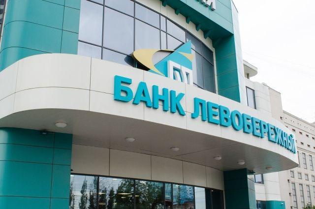 Сибирский банк «Левобережный» признали одним из лучших мобильных банков