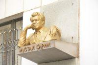 На доме на улице Энгельса в Уфе, где с 1999 по 2005 годы жил поэт, установлена мемориальная доска.