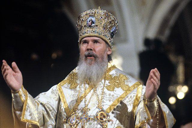 Патриарх Алексий II.