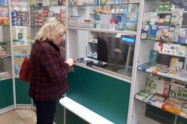 Начались проверки аптек.