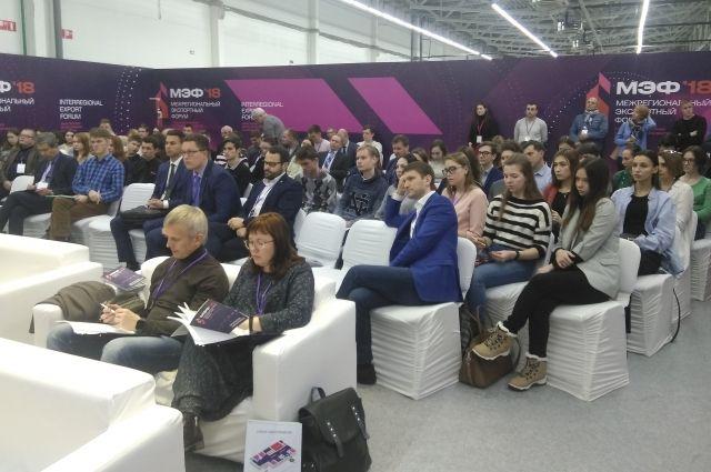 Тюменцы могут посетить зоо-лекции
