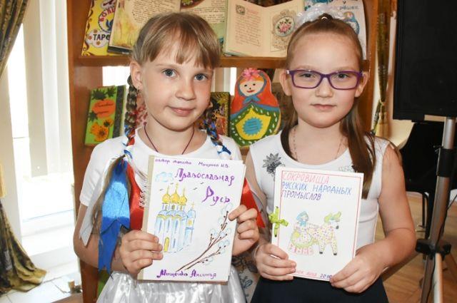 Для конкурса «Моя рукописная книга» дети делают невероятные вещи, при этом искренне влюбляясь в родную речь.