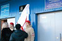 12 ноября в средней школе №10 торжественно открыли мемориальную доску.