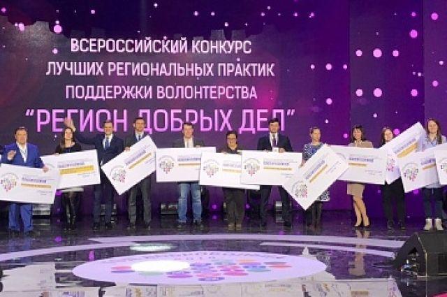Область получила 8 миллионов на развитие волонтерства